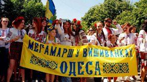 Парад вышиванок в Одессе – как прошла ежегодная традиция